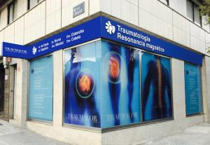 Centro de rehabilitación física en A Coruña